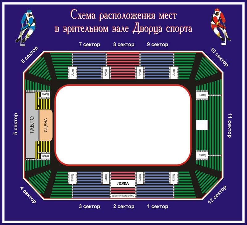 Схема Дворца спорта